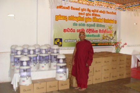 Clean Water for Kanthale